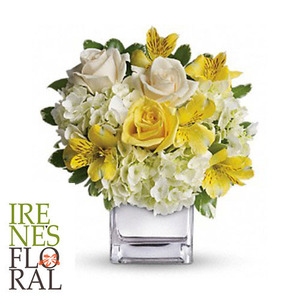 Teleflora's Sweetest Sunrise Bouquet   T403-3A