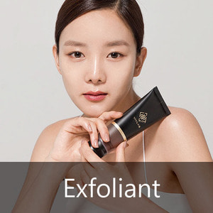 [클렌저]  Cleanser  Exfoliant  16종